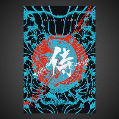 248-samurai-shiro-0