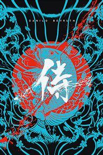 248-samurai-shiro