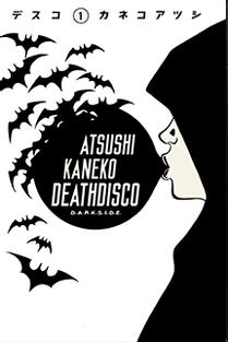 death-disco