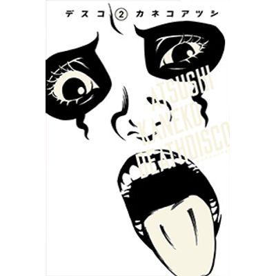 death-disco-vol-2