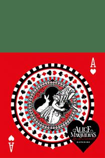 alice-baby-capa