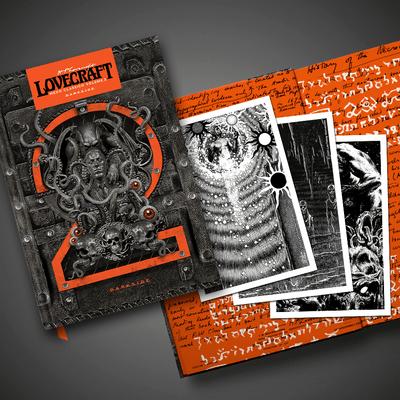 Lovecraft-2-Miskatonic-2